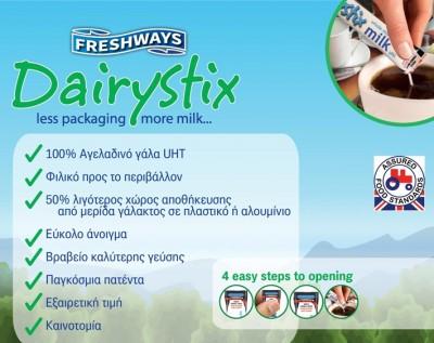 dairystix-presentation-websml