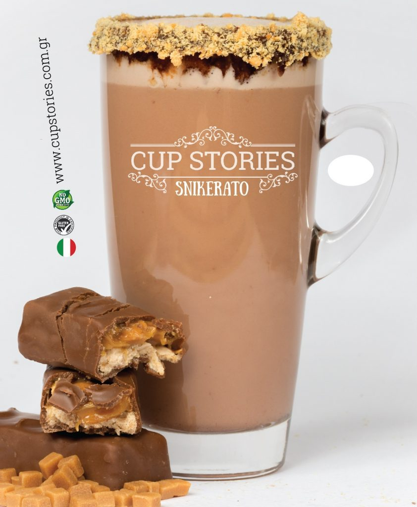 snikerato cup stories
