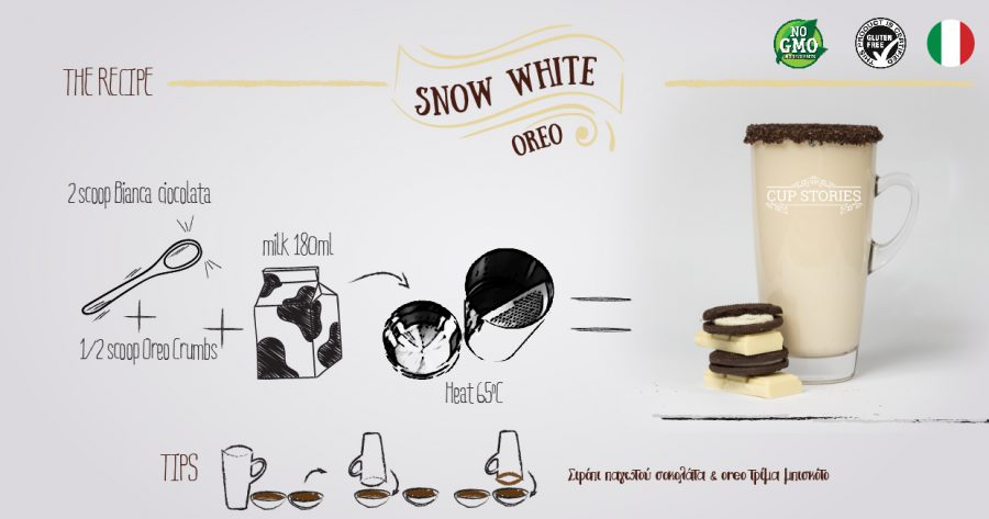 Συνταγή Snowhite oreo ζεστό